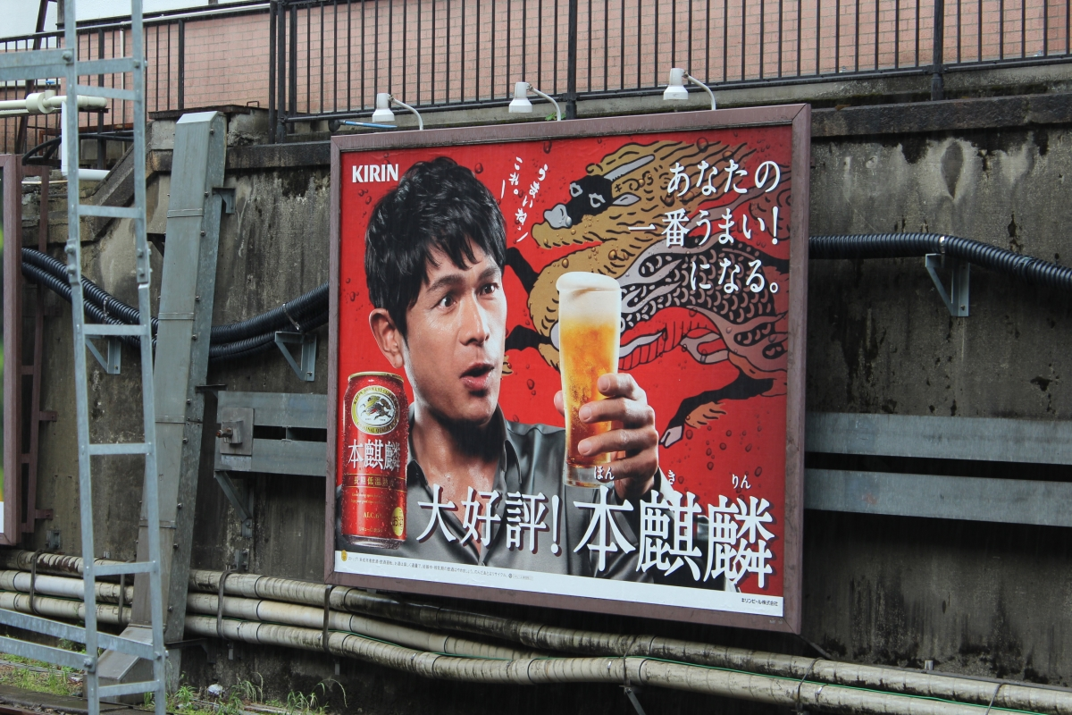 Japanese Beer Culture and Its Neat Nuances